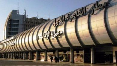 Photo of إحباط تهريب عملات أثرية مع راكب بمطار القاهرة