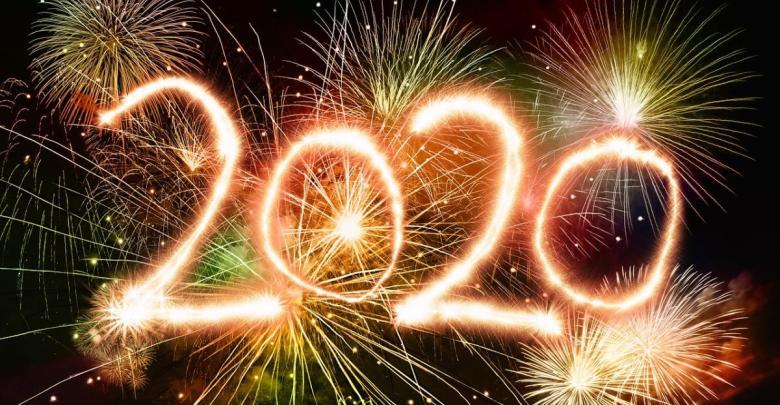 احتفال مصر رأس السنة 2020