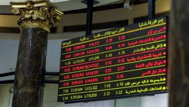 Photo of تراجع المؤشر الرئيسى للبورصة المصرية بنسبة 1.72% خلال الأسبوع المنتهى