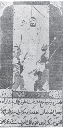 إعدام طومان باي