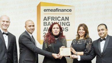 "Photo of ""الأهلي المصري"" يحصد جائزة  أفضل بنك في مصر من ""EMEA finance"" العالمية"