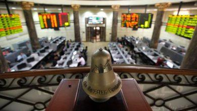 Photo of تراجع مؤشرات البورصة المصرية بمنتصف تعاملات جلسة نهاية الأسبوع