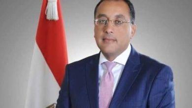 Photo of تفاصيل زيارة رئيس الوزراء لمحافظة المنوفية لتفقد مشروعات حياة كريمة