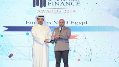Photo of للعام الثالث: بنك الإمارات دبي الوطني – مصر يفوز بجائزة أفضل بنك رقمي في مصر خلال 2019