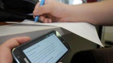تسريب الامتحانات - صورة أرشيفية