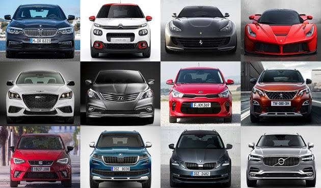 سيارات - صورة أرشيفية