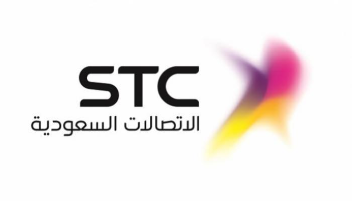 شركة الاتصالات السعودية - صور ارشيفية