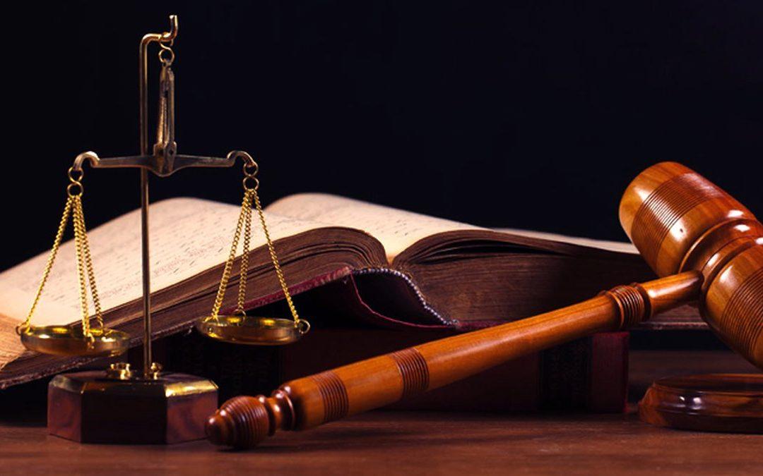 قوانين وتشريعات