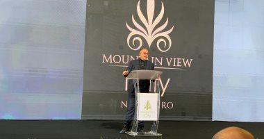 Photo of ماونتن فيو: بدء تسليم أولى وحدات مشروع Icity التجمع يونيو المقبل