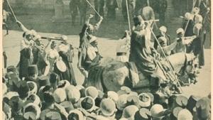 مظاهر الأفراح - صورة أرشيفية