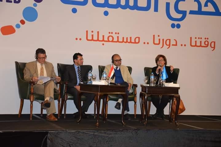 انطلاق فعاليات برنامج تحدي الشباب 2020