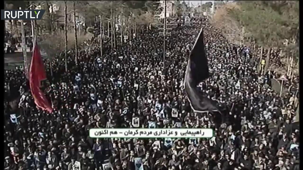 مظاهرات إيران صورة أرشيفية