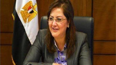 Photo of وزارة التخطيط تعقد جلسة حوار مع موظفيها بشأن تحديث رؤية مصر 2030