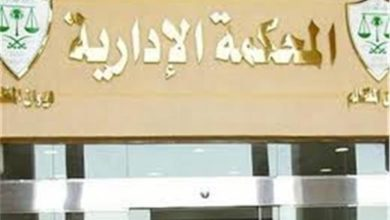 "Photo of ""الإدارية العليا"" تعزل عميد تربية بنها لتسريبه الامتحان مقابل رشوة جنسية"