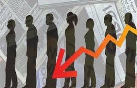 خفض معدلات البطالة
