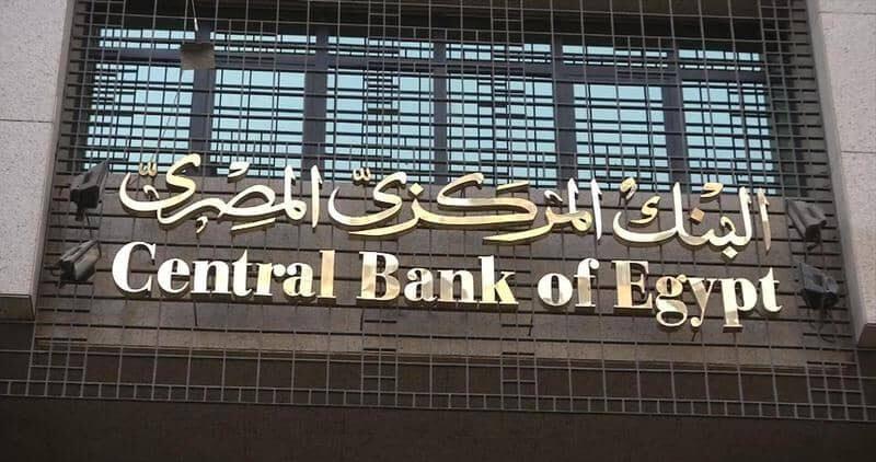 العمليات المصرفية الإلكترونية