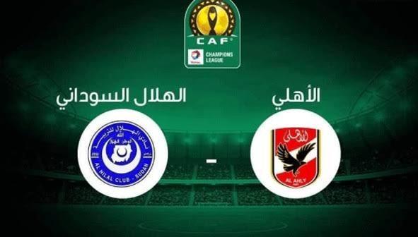 مباراة الأهلي والهلال السوداني