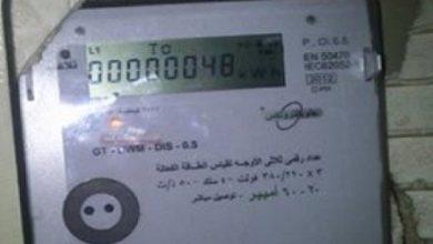 Photo of «الوزراء» ينفي تحديد أسعار شرائح الكهرباء وفقًا لمحل السكن