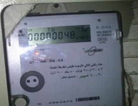أسعار شرائح الكهرباء