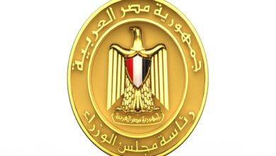 Photo of «البيئة» تنفي تعرض مصر لكتل هوائية سامة من غاز ثاني أكسيد الكبريت