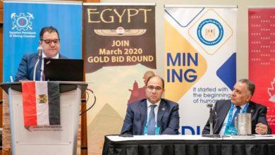 Photo of «زد جولد للذهب» تكشف عن مشروعات التعدين الجاهزة للاستثمار الفوري في مصر