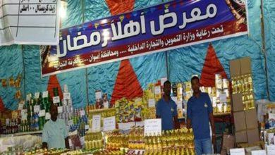 """Photo of «التموين»: تلبية احتياجات المواطنين بمعارض """"أهلاً رمضان"""" أبريل المقبل"""