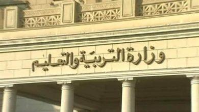 Photo of اعرف توقيت دخول الامتحان التجريبى لطلاب أولي ثانوي خلال مدة الاختبار