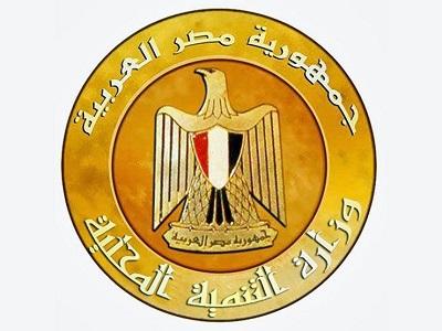 وظائف وزارة التنمية المحلية