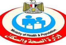 Photo of «الحكومة» تنفي رفض المستشفيات الحكومية استقبال مرضى لضعف طاقتها الاستيعابية