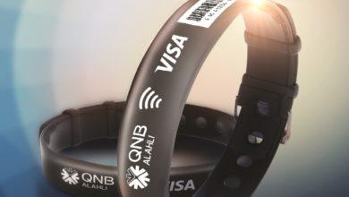 Photo of «QNB الأهلي» و«VISA» يُطلقان أسورة الدفع الإلكتروني لأول مرة في مصر