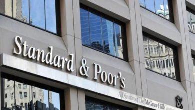 Photo of «ستاندرد أند بورز»: كورونا يُكلف بنوك العالم خسائر بنحو 2.1 تريليون دولار