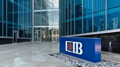 Photo of محللون فنيون يكشفون اتجاه سهم «CIB» في البورصة وتأثيره على البنوك المقيدة