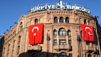 Photo of بسياسة اردوغان المتخبطة.. هل تعلن تركيا نفاذ احتياطها من النقد الأجنبي بحلول يوليو؟