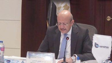 Photo of بنسبة نمو 29%.. بنك قناة السويس يحقق صافي أرباح 542 مليون جنيه