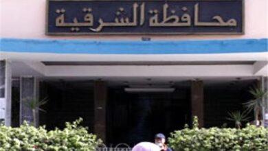 Photo of تسهيلات جديدة في قانون التصالح تقدمها محافظة الشرقية