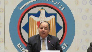 Photo of وزير المالية: صرفنا ٦٠٦,٤ مليون جنيه مساهمات داعمة للأكاديمية الوطنية للتدريب