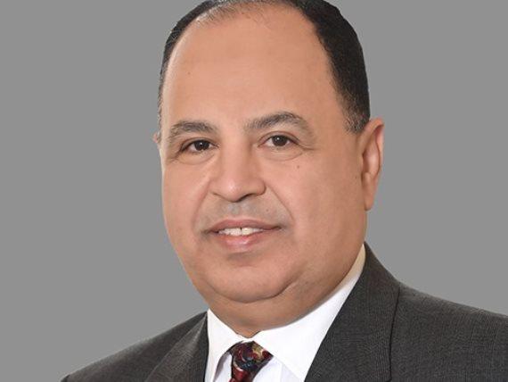 محمد معيط وزير المالية _ التيسيرات الجمركية