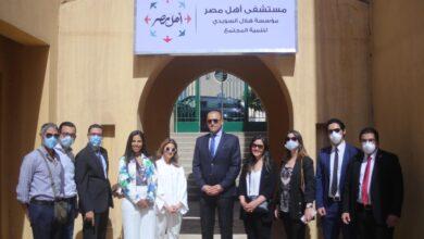 Photo of البنك العربى الأفريقى يتبرع بـ 5.5 مليون جنيه لتجهيز مبنى للحجر الصحي