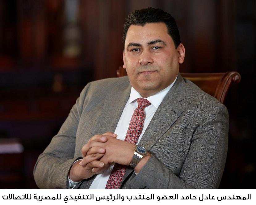 المصرية للاتصالات