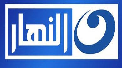Photo of بعد وقف 5 مذيعات.. «النهار» تُعلق البث المباشر لبرامجها ووزير الإعلام يتدخل لحل الأزمة