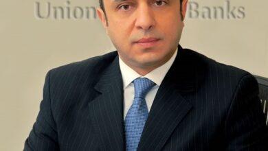 Photo of برعاية محافظ البنك المركزي..«المصارف العربية» يُنظم مؤتمرًا مصرفيًا عربيًا ودوليًا نوفمبر المقبل