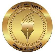 Photo of عاجل/ بالأسماء.. الوطنية للصحافة تعلن التغييرات بالمؤسسات القومية