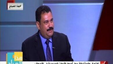 Photo of بركات صفا: معرض أهلاً بالمدارس سيشهد انخفاض حاد فى اسعار الأدوات المكتبية