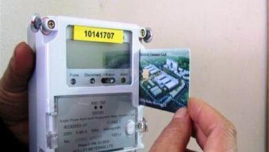 Photo of بالفيديو..تعرف على خطوات التعامل مع عداد الكهرباء مسبوق الدفع
