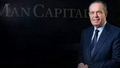 Photo of «فوربس»: مجموعة منصور المصرية أقوى شركة عائلية في الشرق الأوسط
