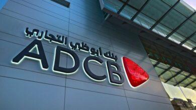 Photo of أبوظبي التجاري-مصر: تطوير الصناعة المصرفية في مصر والوطن العربي أهم أولوياتنًا