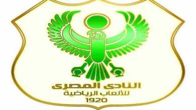 Photo of إصابة 16 لاعبا بالنادي المصري بفيروس كورونا