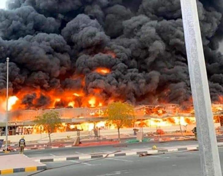 حريق مروع في سوق عجمان