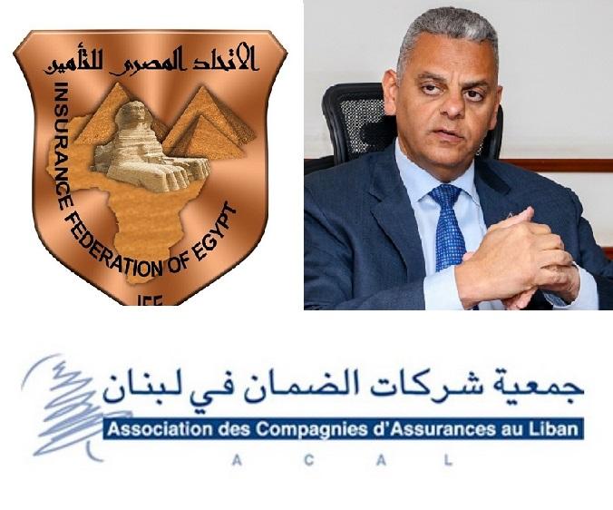 جمعية شركات الضمان في لبنان
