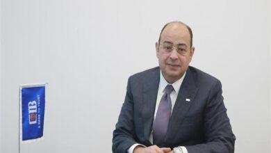 """Photo of """"التجاري الدولي-مصر"""" يخطط لإطلاق حزمة خدمات إلكترونية جديدة قريباً"""
